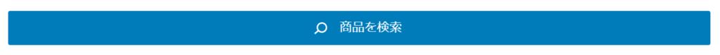 商品検索ボタン ポチップ(Pochipp)