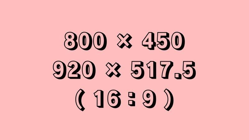 800 x 450 px 920 x 517.5 px 16:9